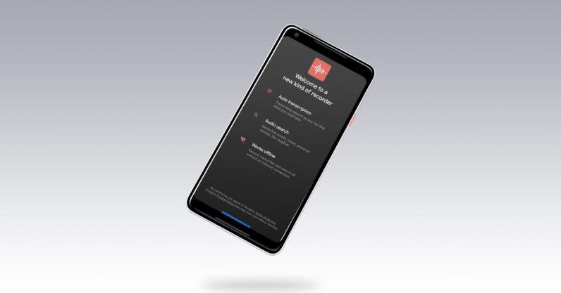 Photo of كيفية الحصول على تطبيق مُسجّل الصوت في هاتف بيكسل 4 وما هي أبرز مميزاته