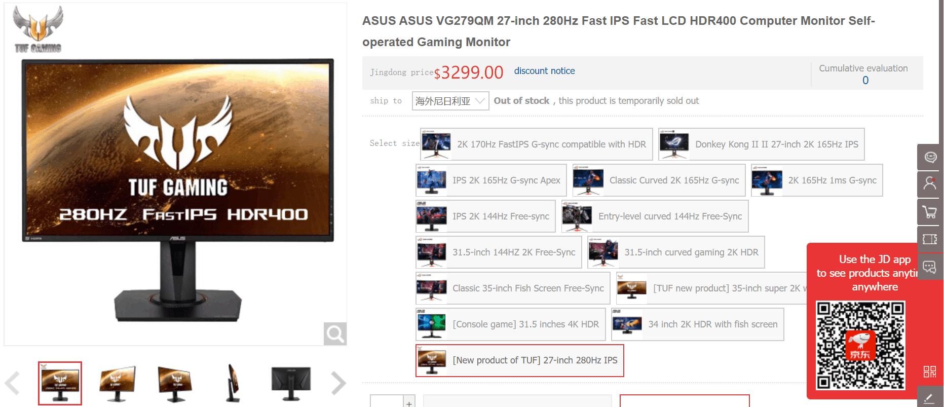 Photo of ASUS تطلق شاشة IPS للألعاب بمعدل تحديث 280HZ وسرعة فائقة في الإستجابة