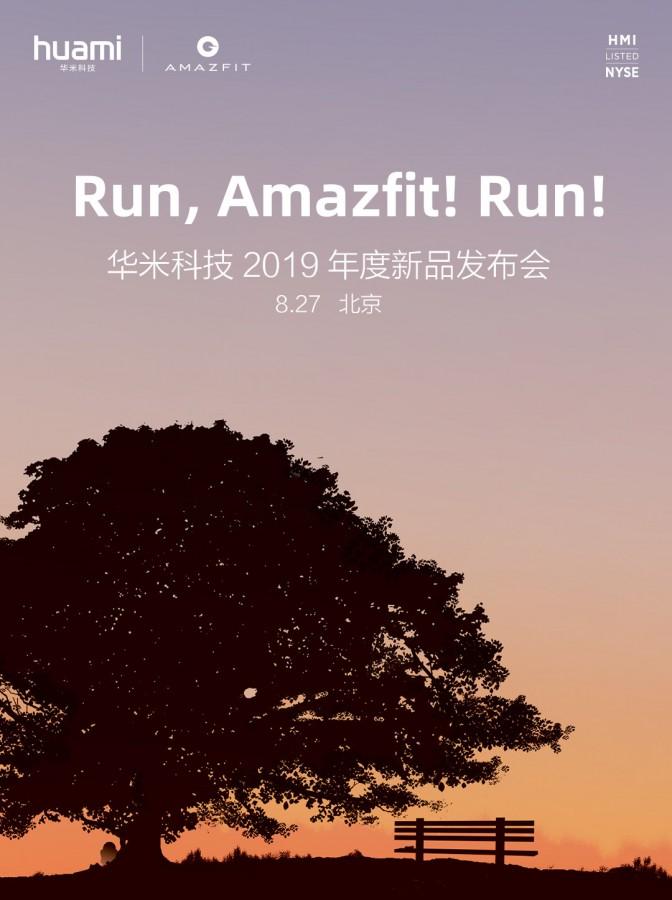 صورة Huami تستعد للإعلان عن ساعة Amazfit Sports Watch 3 في 27 من أغسطس