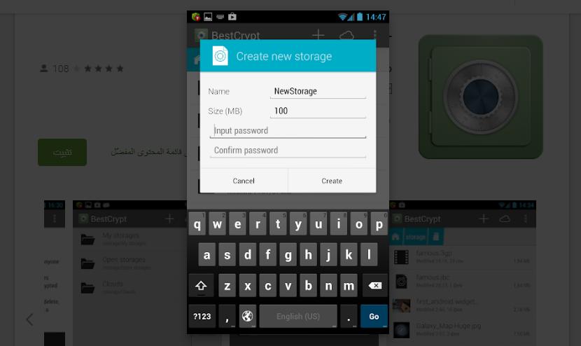 Photo of جديد: تطبيقBestCrypt Explorer مدير ومُشفّر ملفات على أندرويد