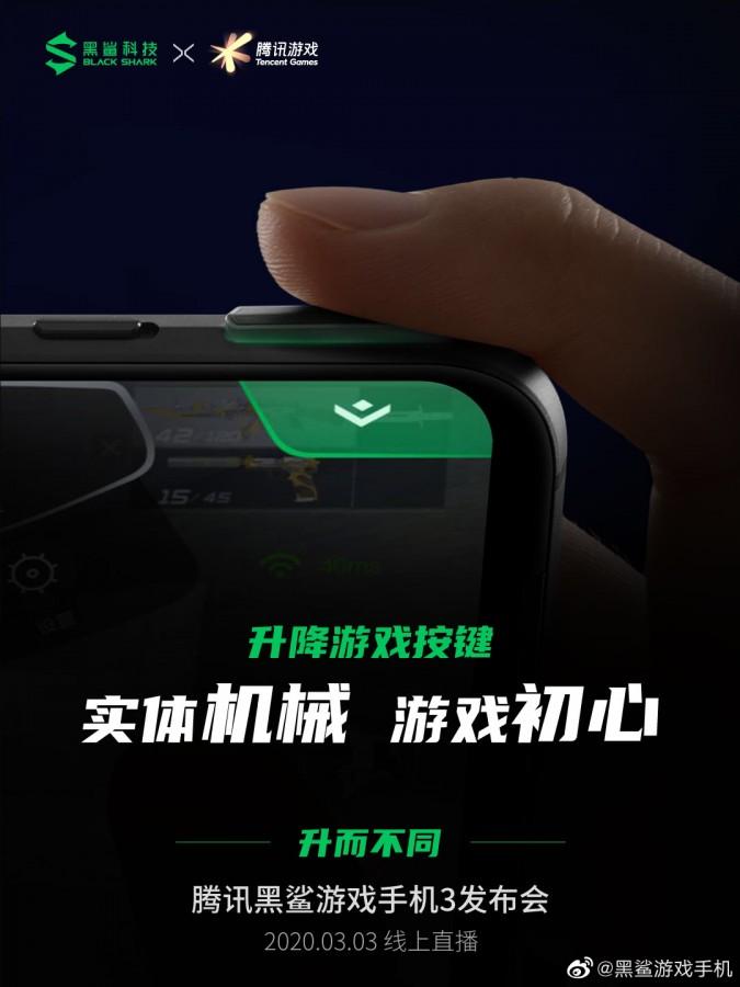 صورة هاتف Black Shark 3 Pro المرتقب ينطلق بأزرار ميكانيكية منبثقة للألعاب