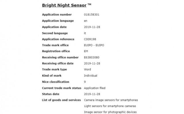 """Photo of سامسونج تسجل براءة إختراع لمستشعر جديد يعرف ب""""Bright Night"""""""