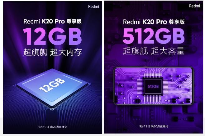 صورة الإصدار الخاص من Redmi K20 Pro يأتي قريباً بذاكرة 12 جيجا بايت رام وسعة 512 جيجا بايت