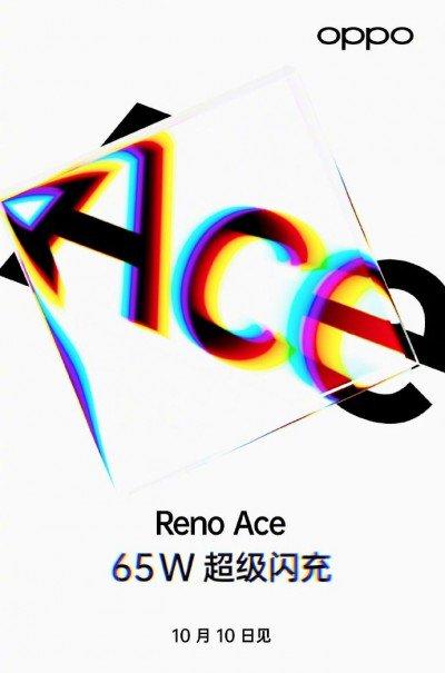صورة أوبو ستكشف عن هاتف Reno Ace يوم 10 أكتوبر القادم