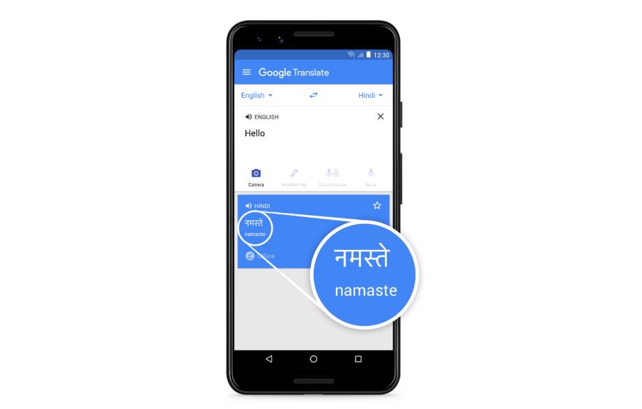 Photo of تطبيق ترجمة جوجل أصبح الآن أكثر دقة بنسبة 12% في وضع عدم الاتصال