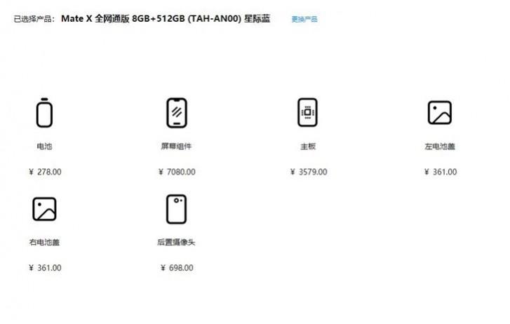 صورة هواوي تحدد قيمة إستبدال شاشة Mate X بسعر 1000 دولار