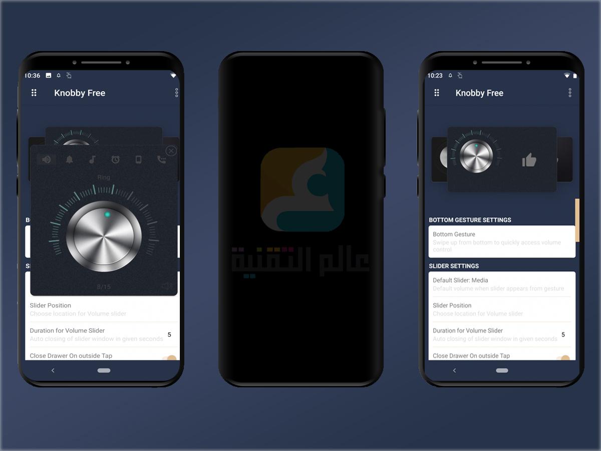 Photo of تطبيق Knobby الجديد للتحكم بحجم صوت أندرويد عبر إيماءات مبتكرة