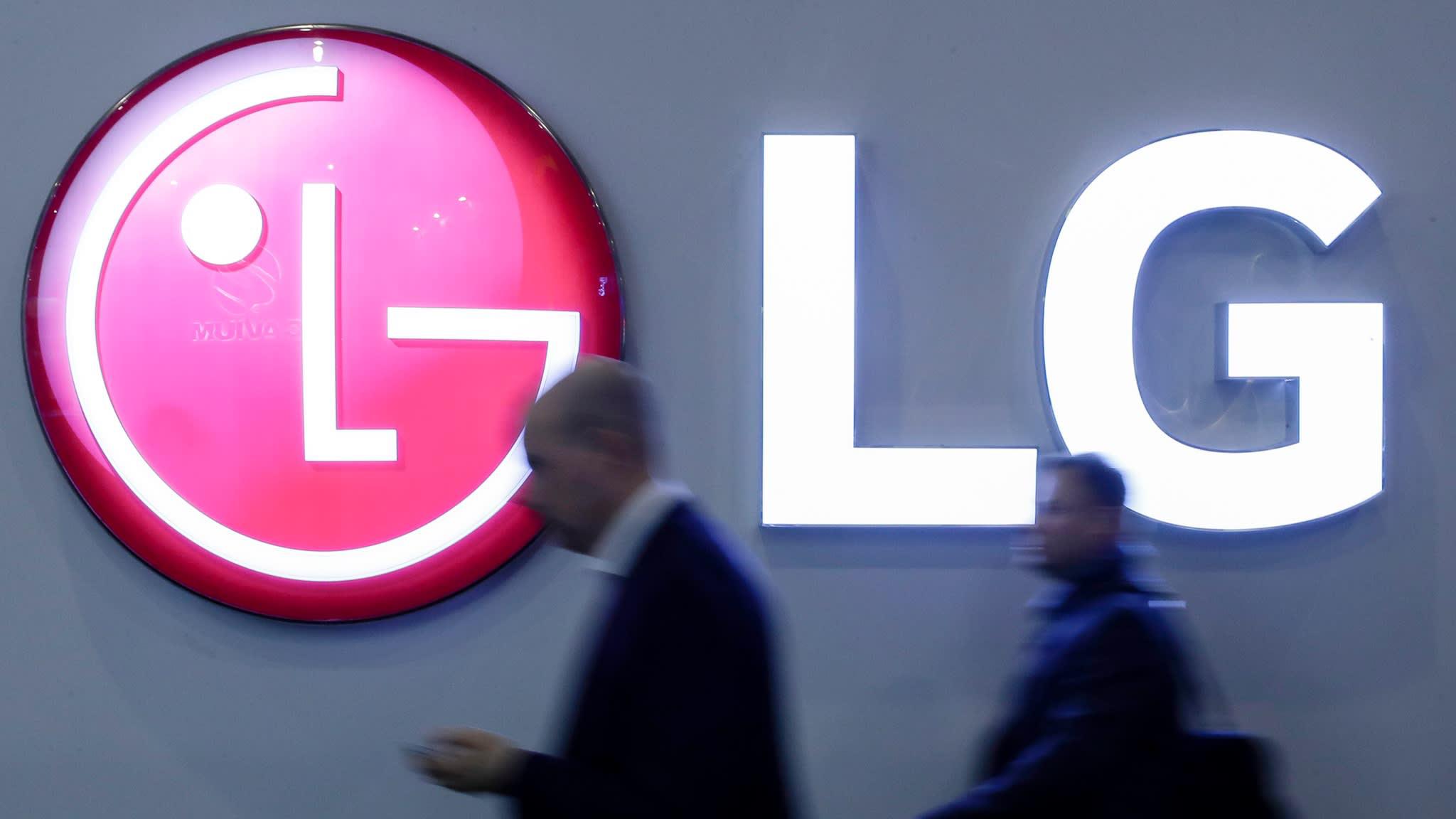 Photo of LG تغير الرئيس التنفيذي للشركة نتيجة لإنخفاض أرباح الربع الثالث عن 30%