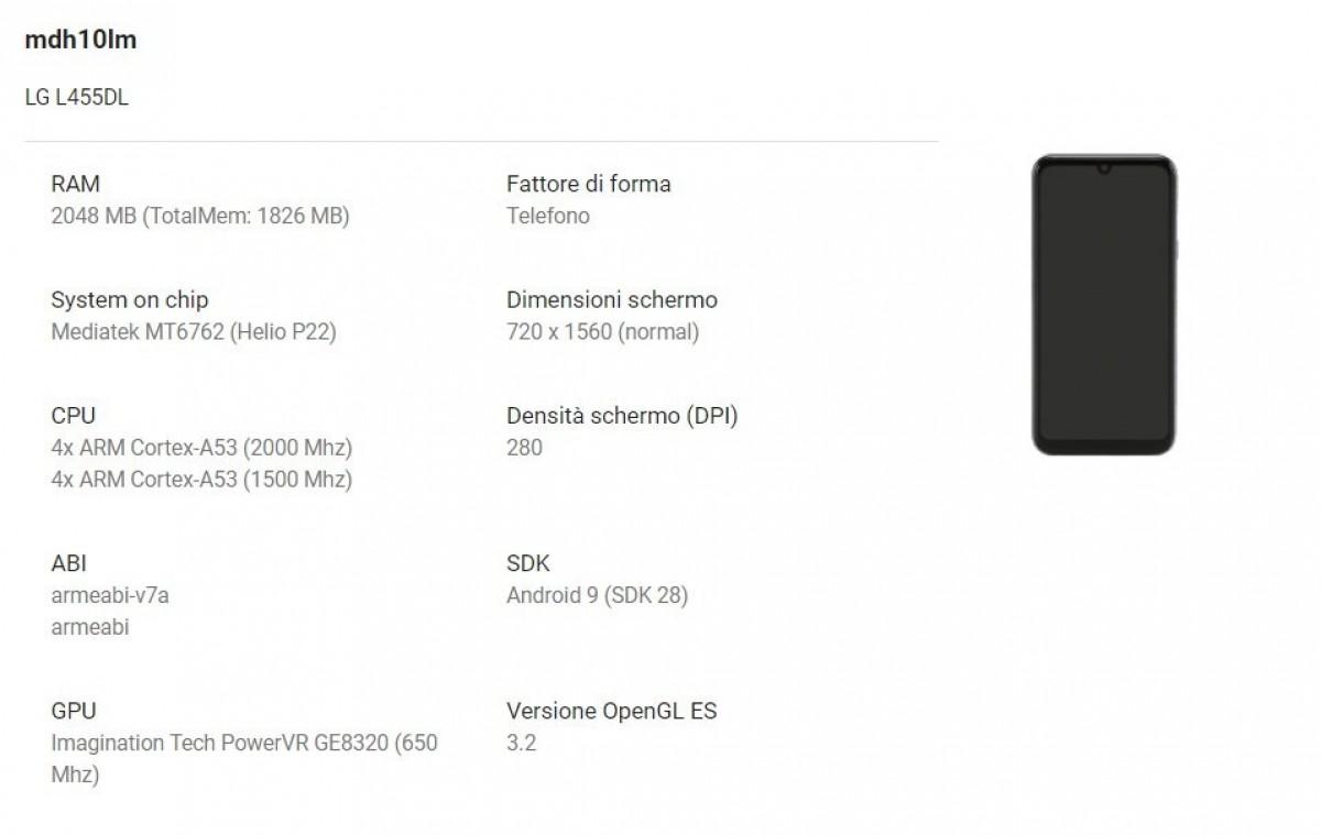 صورة تفاصيل جديدة حول هاتف LG Premiere Pro Plus الذي ينطلق قريباً بكاميرة مزدوجة