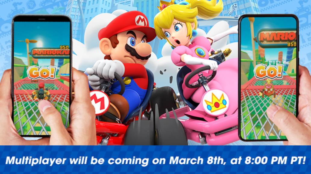 صورة رسميًا اللعب المتعدد في Mario Kart Tour سيكون متاح في 8 مارس الحالي