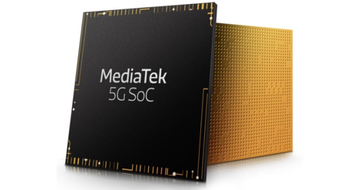 Photo of تسريبات تشير إلى خطط هواوي لشراء شريحة مودم MediaTek 5G العام المقبل