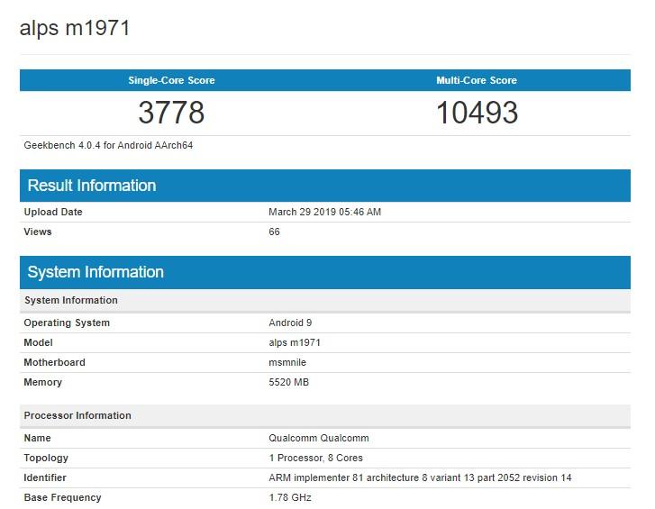 Photo of تسريبات جديدة تكشف عن بعض مواصفات هاتف Meizu 16s