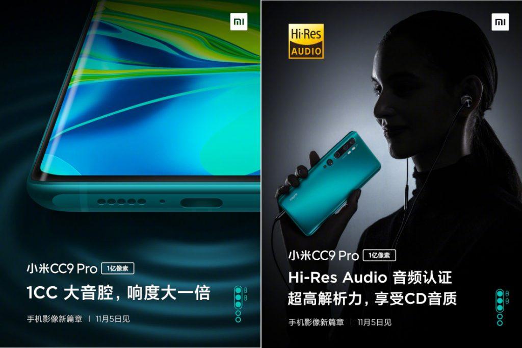 صورة تسريبات تستعرض مواصفات وتصميم Mi CC9 Pro قبل الإعلان الرسمي