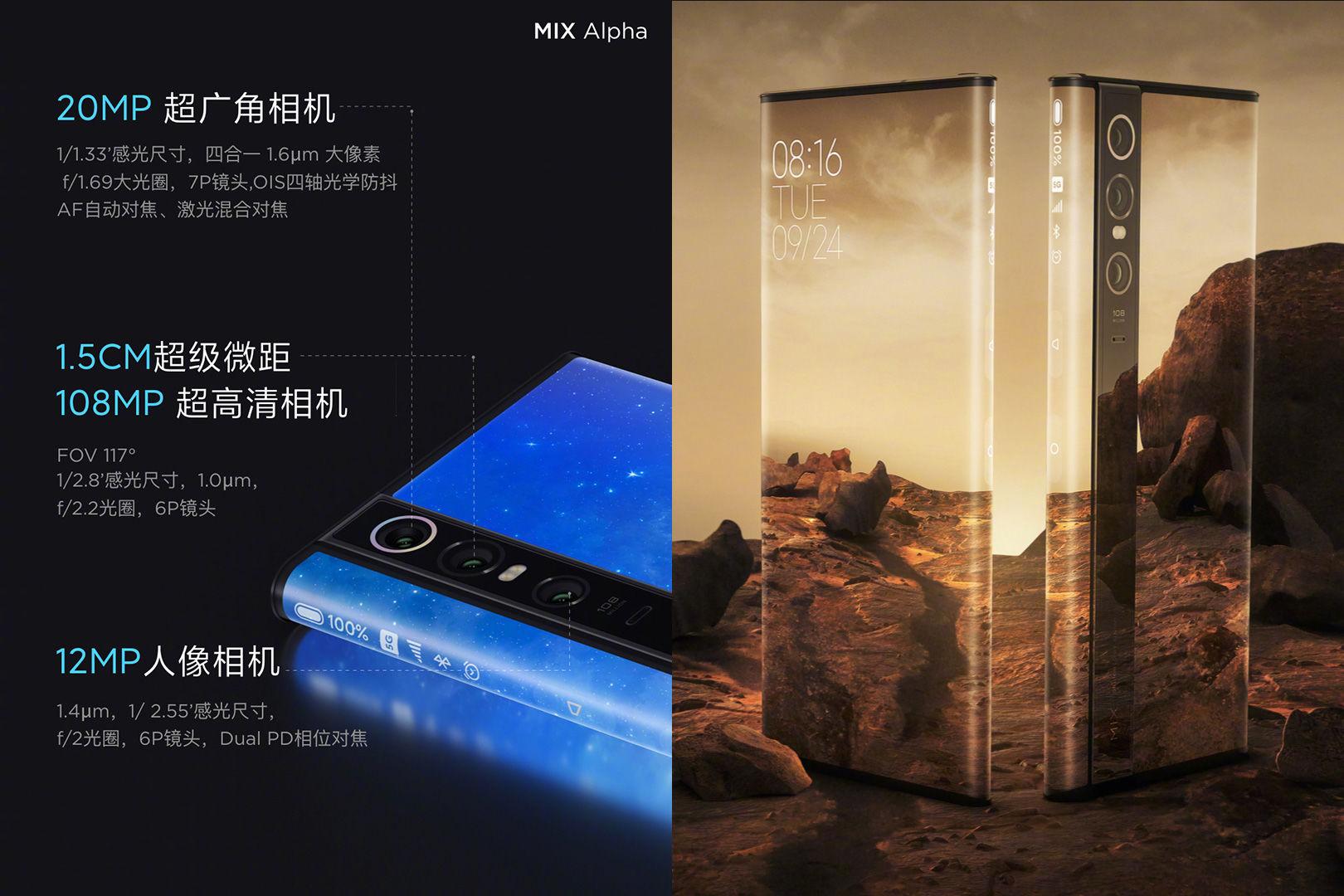 Photo of شاومي تكشف عن هاتف Mi Mix Alpha بتصميم شاشة كاملة ومستشعر 108 ميجا بيكسل