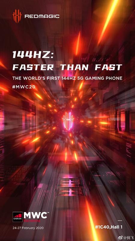 صورة nubia تستعد للإعلان الرسمي عن هاتف Red Magic 5G في معرض MWC 2020