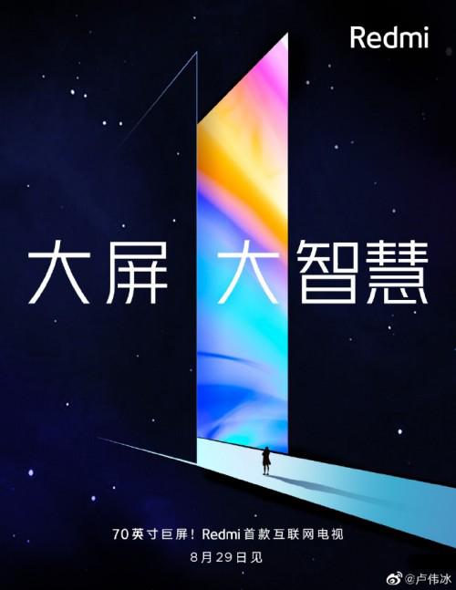 Photo of Redmi تستعد للإعلان عن أول جهاز تلفاز ذكي من سلسلة 70 في 29 من أغسطس