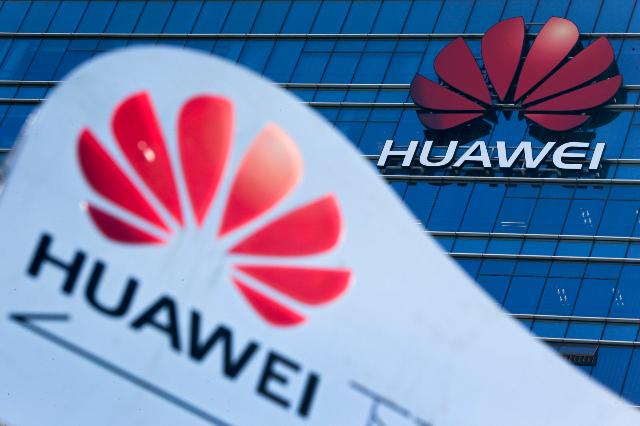 صورة رئيس هواوي يقول أن شركته تمكنت من تحقيق إيرادات بقيمة 122 مليار دولار في 2019