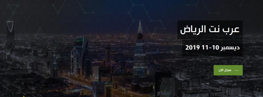 Photo of قدموا شركتكم في أكبر تجمّع للشركات الناشئة في المملكة!