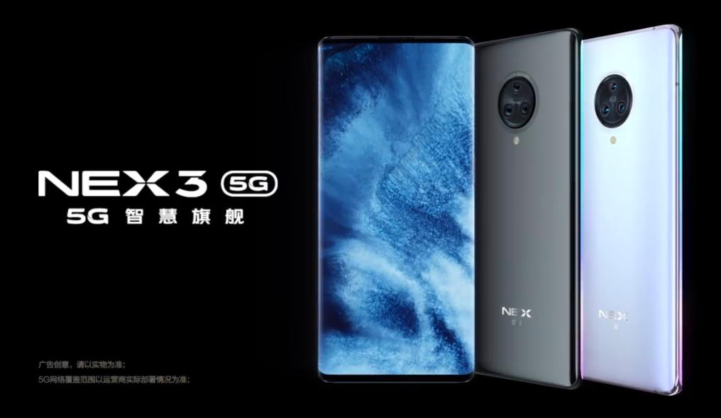 Photo of Vivo تسجل 6 من العلامات التجارية للإصدارات القادمة من سلسلة NEX
