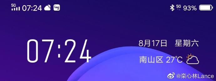 Photo of هاتف VIVO NEX 3 ينطلق قريباً بميزة دعم الإتصال بشبكات الجيل الخامس