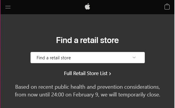 Photo of آبل تغلق كافة متاجرها ومكاتبها في الصين مؤقتاً
