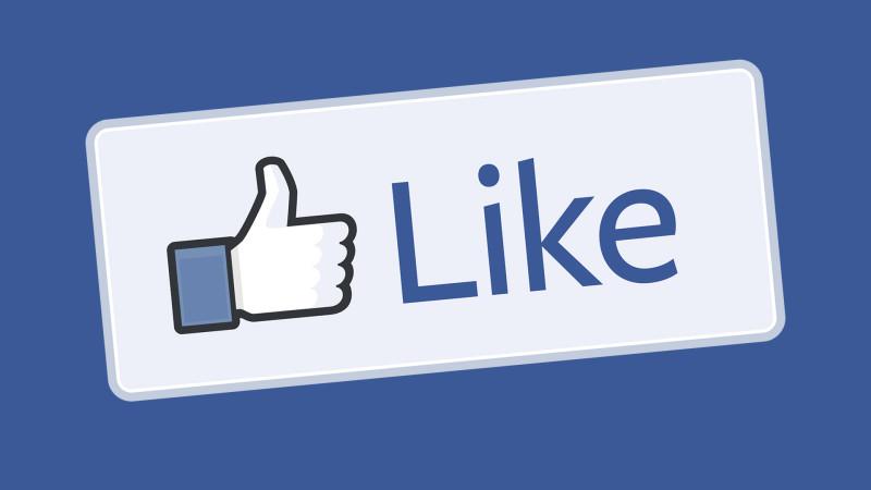 Photo of فيس بوك تجني أكثر من 17 مليار دولار في ثلاثة أشهر