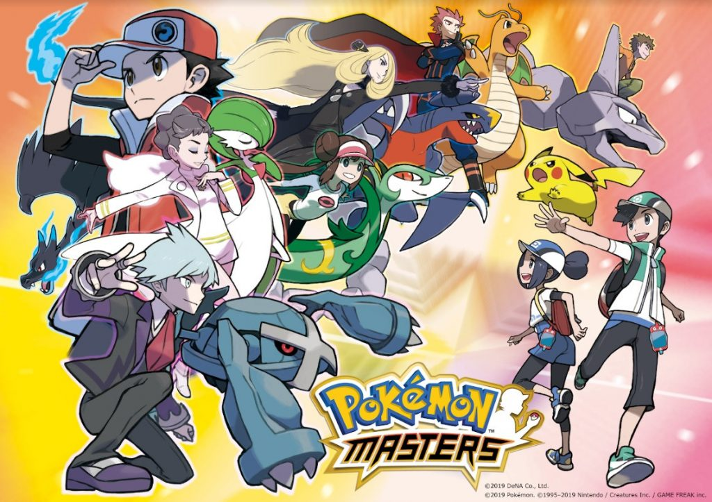 Photo of لعبة Pokémon Masters تحقق 26 مليون دولار في اسبوعها الأول