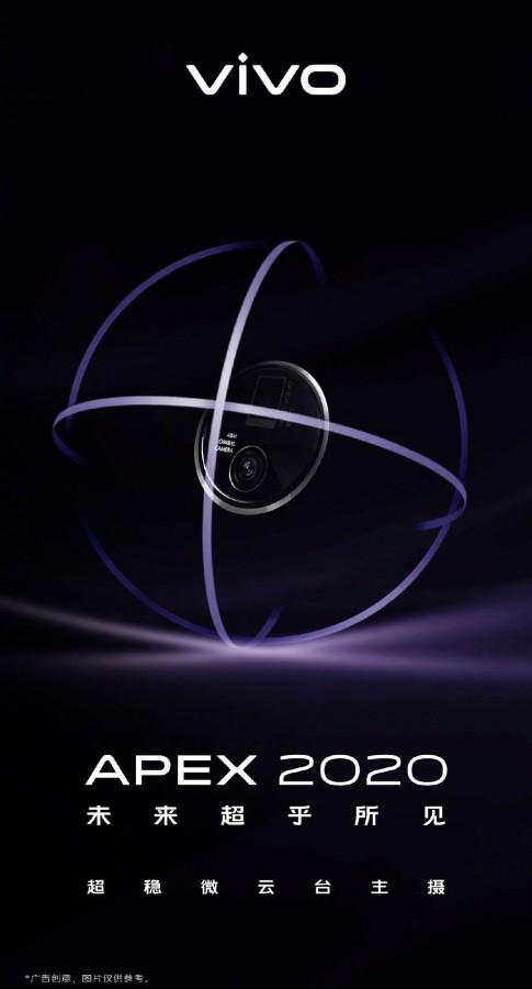 Photo of vivo تستعرض تصميم هاتف APEX 2020 في إعلان تشويقي جديد