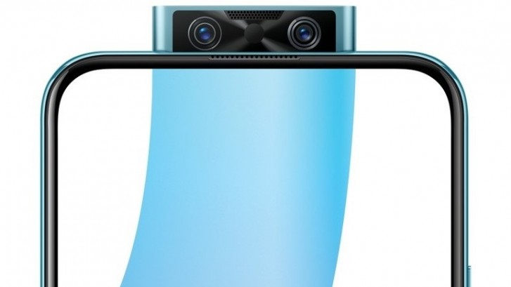 Photo of هاتف V17 Pro ينطلق بكاميرة أمامية منبثقة مزدوجة وسعر 420 دولار