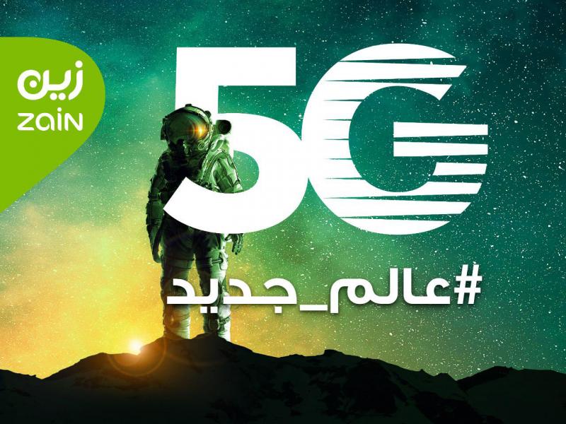 Photo of زين السعودية تعلن عن أكبر تغطية لشبكات الجيل الخامس بالمنطقة